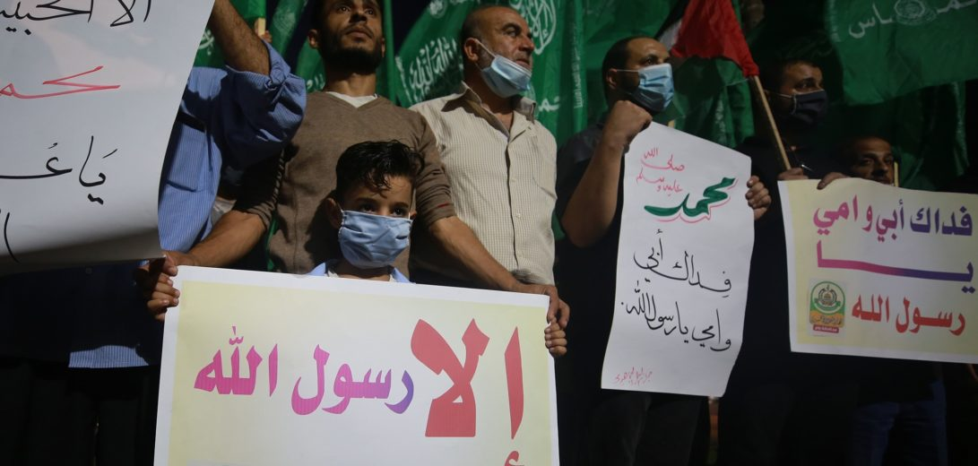 Palestinians protest against cartoons by French magazine
