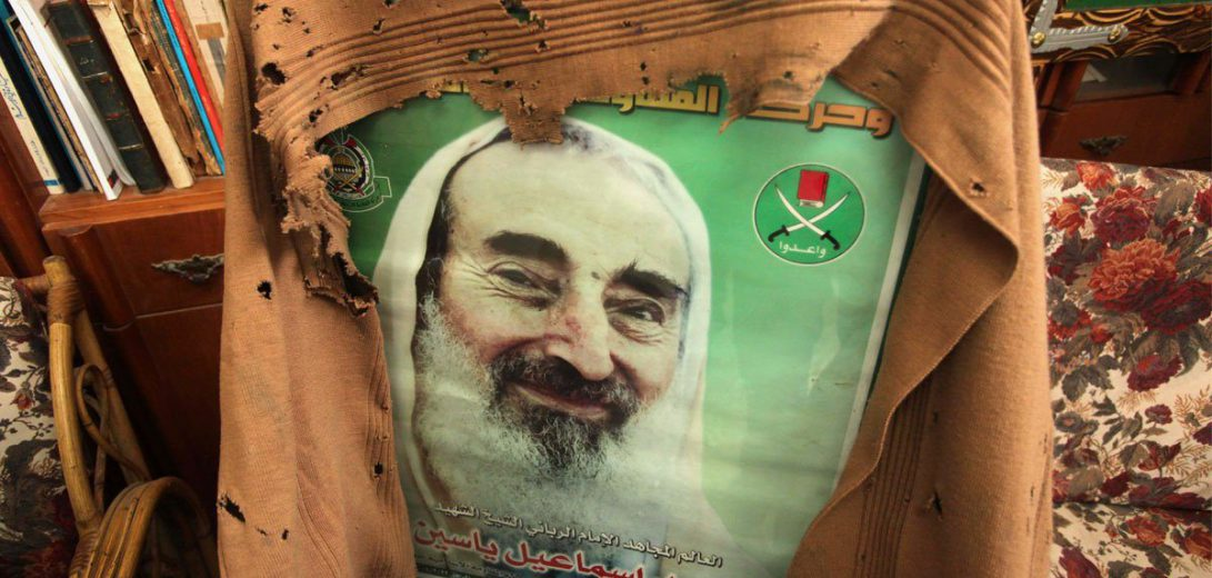 poster-of-sheikh-ahmed-yassin