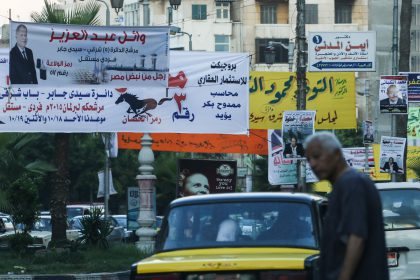 Ahead to the Egyptian elections