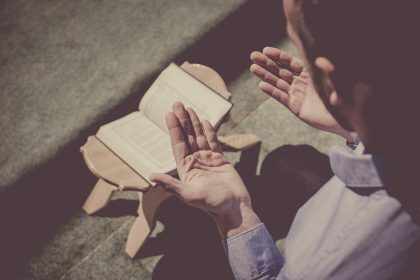 Is-There-any-Specific-Supplication-After-Reading-the-Quran