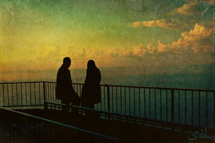 Muslim_Couple__Lebanon_